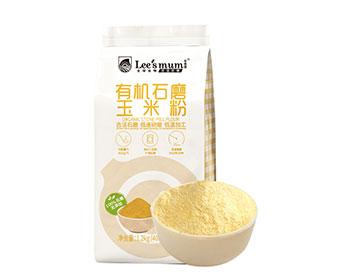 有机石磨玉米粉